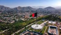 আফগানিস্তানে ঈদ উল আযহা উপলক্ষে যুদ্ধবিরতি