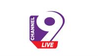 Channel 9 Live - চ্যানলে নাইন বাংলাদেশী টিভি চ্যানেল
