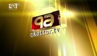 Ekattor TV LIVE Stream Ekattor Journal