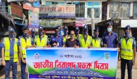 National Road Day is celebrated in Sharshah