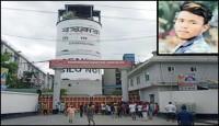 নারায়ণগঞ্জ'র বসুন্ধরা সিমেন্ট কারখানায় শ্রমিকের মৃত্যু