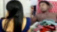 ২০ বছরের ছেলের সঙ্গে অনৈতিক কাজে ধরা ৪৫ বছরের নারী, সালিশে বিয়ে