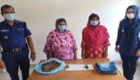 ভোলায় দুই নারী মাদক ব্যবসায়ী গ্রেফতার